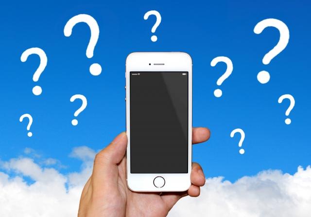 格安SIMに乗り換える前に知っておきたい基礎知識