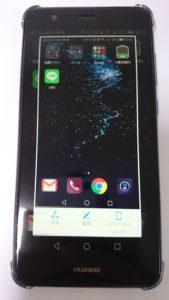 スクリーンショット方法 Androidスマホ P10 lite2