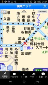 iHighway 関東拡大