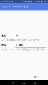 TypeApp 名前と説明