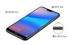 Huawei P20 lite size