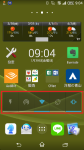 Power Toggles 説明