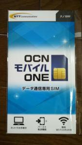OCNモバイルONE パッケージ表